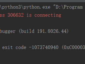 解决odoo13 无法断点调试的bug fixed