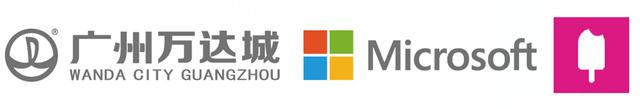 """广州万达城-微软小冰""""你好明天""""黑科技展"""