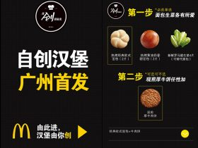 使用odoo 12进行食品生鲜生产及供应链管理