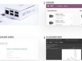Odoo 12中物联网盒子iot box的使用,如何用树莓派DIY实现并连接扫码枪,温度感应器,照相机,电子秤,外显等(pos box, iot box)