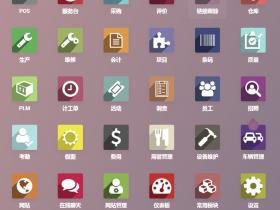 odoo13官方社区版企业版翻译大量更新,更规范